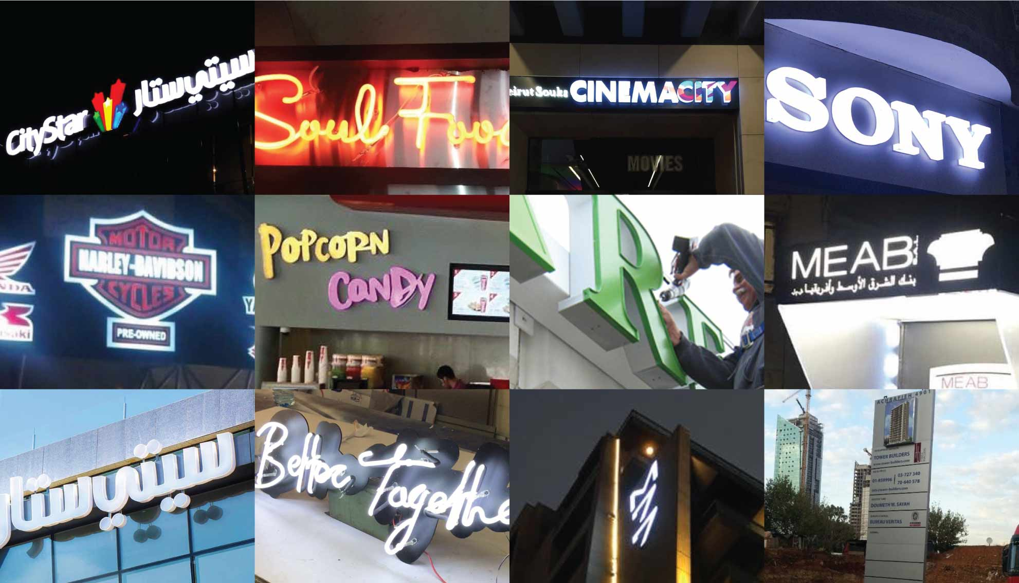 About Super Neon Sabra a custom signs manufacturer that has over 60 years of experience in providing innovative interior and exterior signs from design and manufacturing to installation