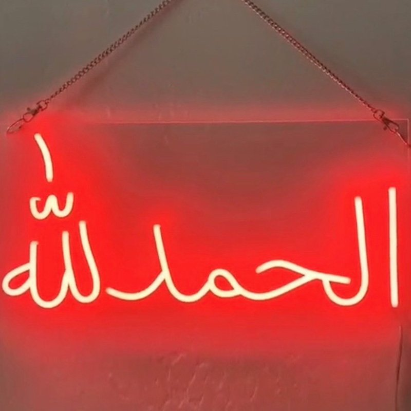 custom neon sign for custom messages, initials by super neon sabra in lebanon, beirut