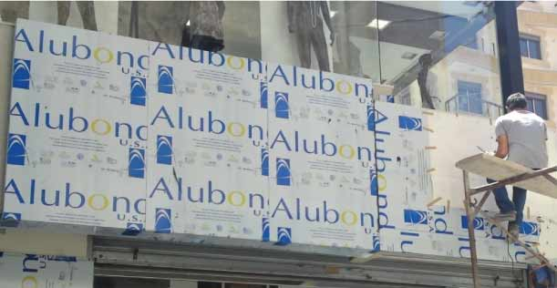 Best reliable and affordable  aluminium cladding from Super Neon Sabra in Lebanon.